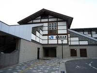 JR山陰本線「嵯峨嵐山」駅