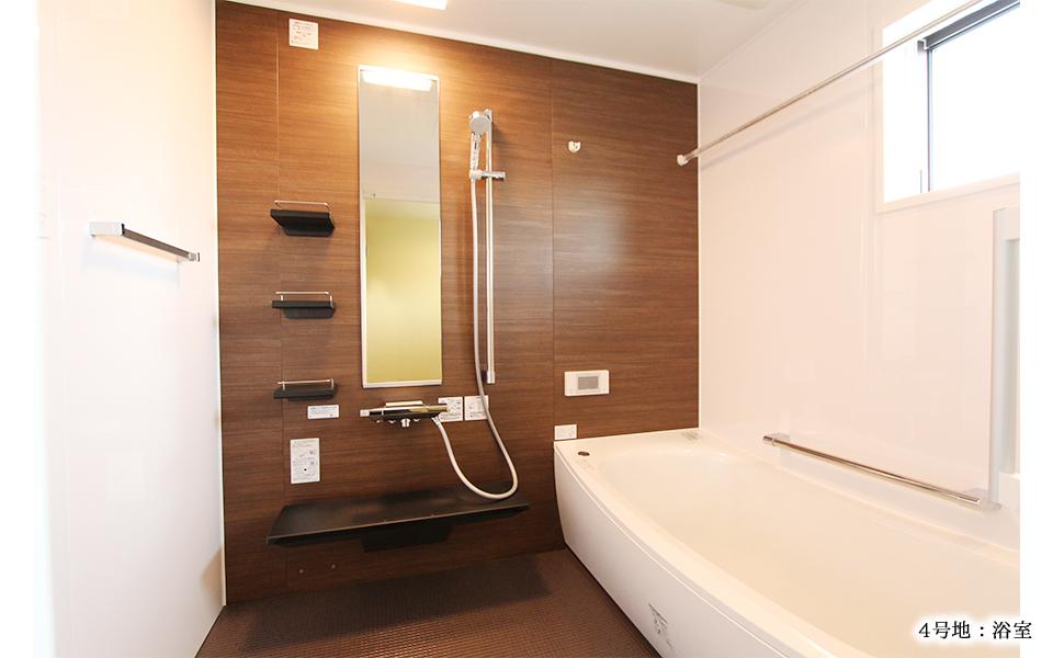 4号地請負モデルハウス:浴室