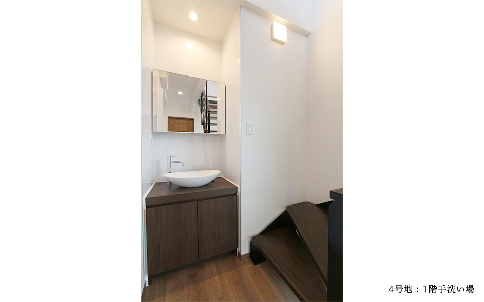 4号地請負モデルハウス:1階手洗い場