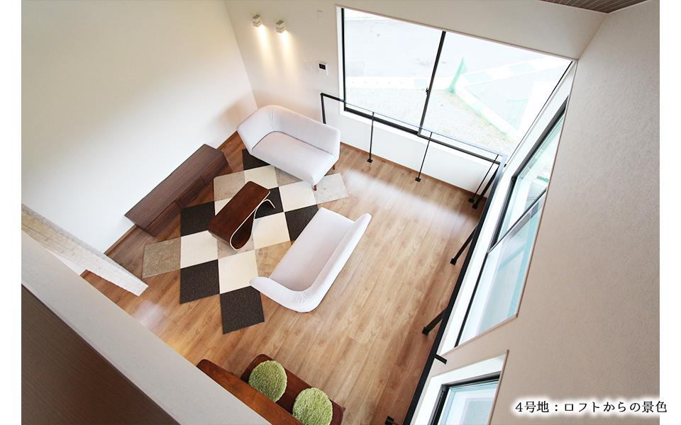 4号地請負モデルハウス:ロフトからの景色