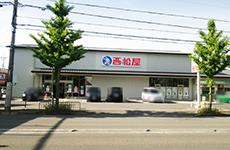 西松屋嵯峨丸太町通店