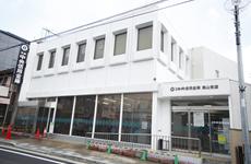 京都中央信用金庫嵐山支店