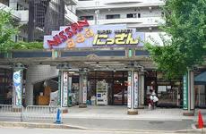 スーパーにっさん嵯峨店