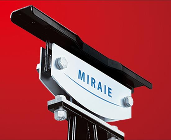 住友ゴム独自の構造で揺れに挑む制震ダンパー「MIRAIE」採用