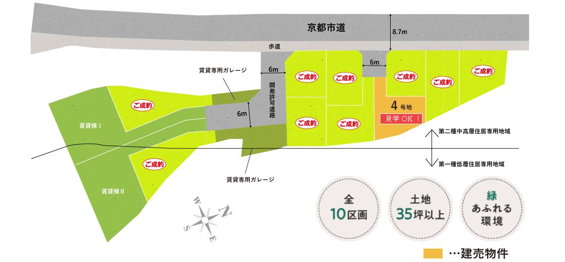 京都市左京区八瀬秋元町 区画図