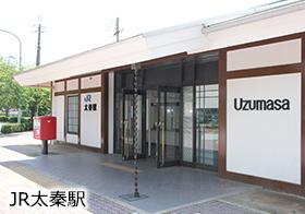 京福電鉄嵐山本線「有栖川」駅