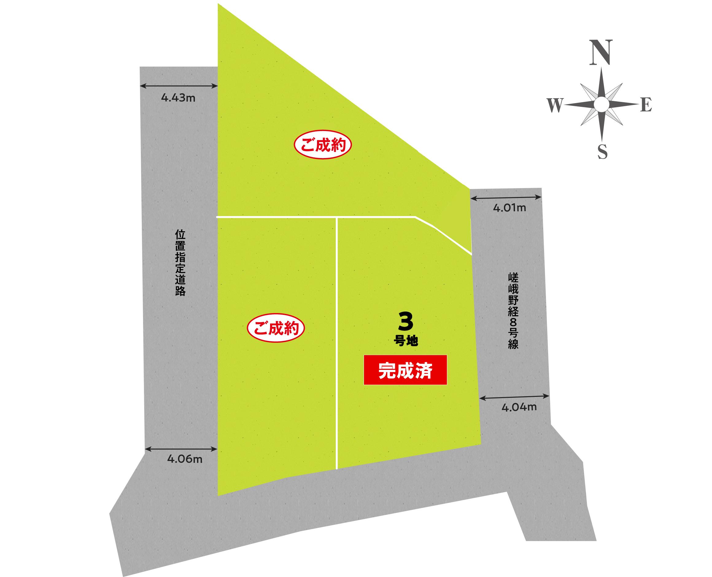 セントフローレンスタウン嵯峨野有栖川町 区画図