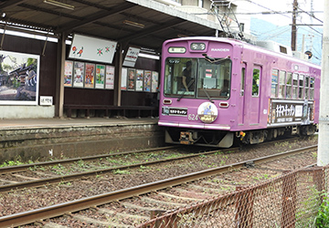 京福電鉄嵐山本線「有栖川」駅徒歩3分