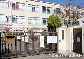 京都市立梅津北小学校