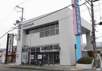 京都信用金庫亀岡支店 徒歩10分