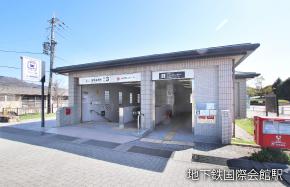 地下鉄烏丸線「国際会館」駅