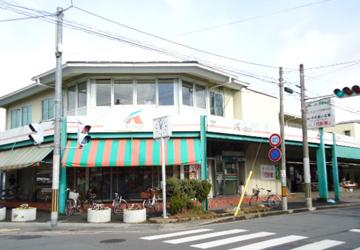 Aコープ・岩倉店 徒歩13分