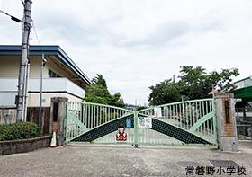 京都市立常盤小学校