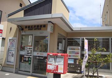京都広沢郵便局 徒歩5分