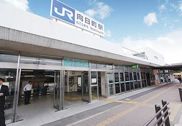 JR京都線「向日町」駅 徒歩13分