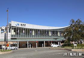 JR「亀岡」駅