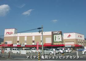 アミティ 亀岡ショッピングセンター