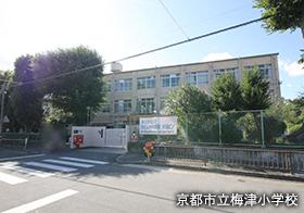 京都市立梅津小学校