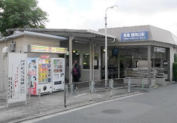 阪急京都線「西向日」駅 車約4分