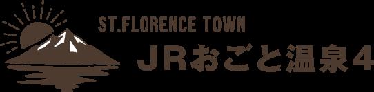 JRおごと温泉4 滋賀県大津市