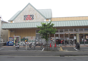 京都生活協同組合コープさがの 徒歩6分