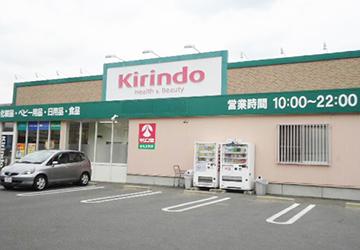 キリン堂新丸太町店 徒歩8分