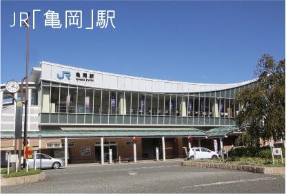 JR「亀岡駅」