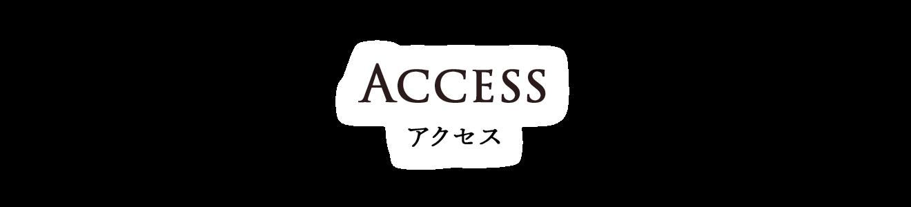 セントフローレンスタウンJR京田辺 交通アクセス