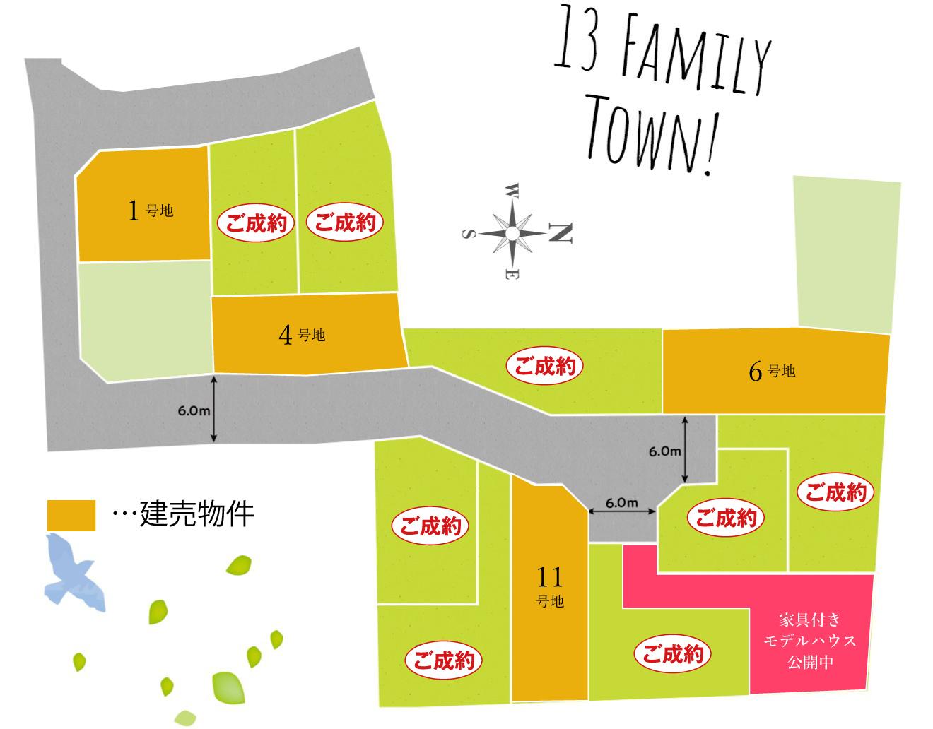 セントフローレンスタウンJR京田辺 区画図