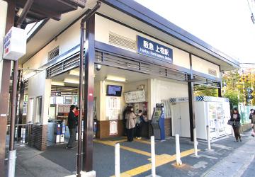 阪急嵐山線「上桂」駅 徒歩10分