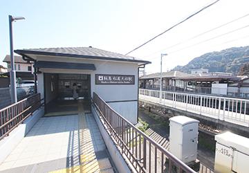 阪急嵐山線「松尾大社」駅 徒歩20分