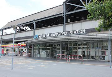 JR嵯峨野線「花園」駅 自転車7分 徒歩23分
