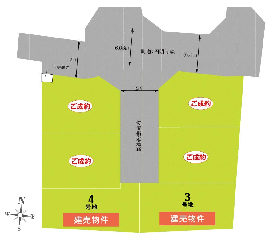 セントフローレンスタウン円明寺薬師前 区画図