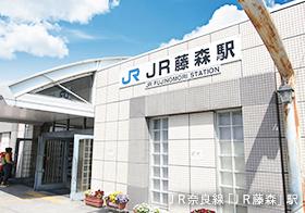 JR奈良線「JR藤森」駅