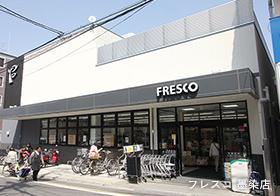 フレスコ 墨染店