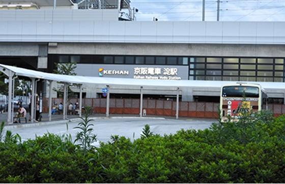 京阪本線「淀」駅:徒歩9分(720m)