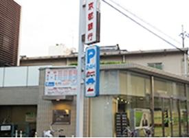 京都銀行淀支店徒歩10分(800m)