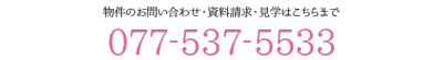 075-882-5900