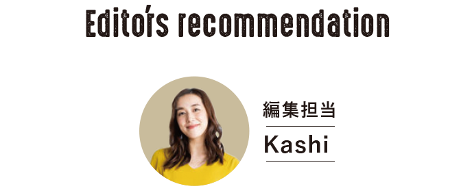 Editor's recommendation