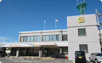 亀岡市休日急病診療所