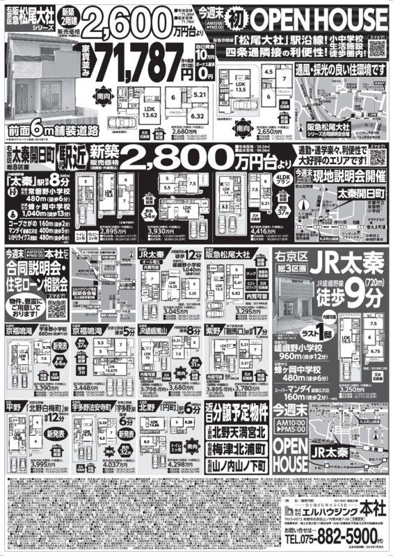20190716_ukyoのサムネイル