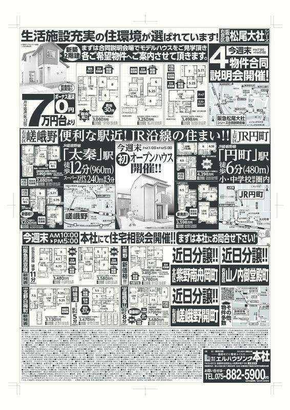 20191005_ukyoのサムネイル
